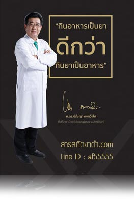dr-x-3