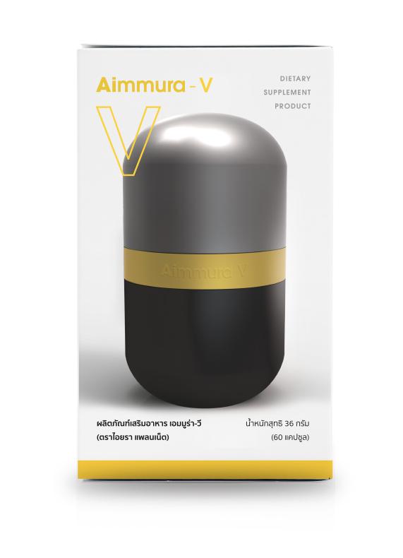 Aimmura-V1