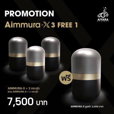 aimmurax7500